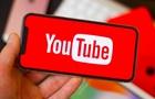 Комментарий из трех слов установил рекорд YouTube