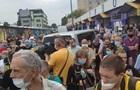 В Киеве митинговали на книжном рынке Петровка