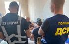 Депутата подозревают в завладении более 5 млн гривен