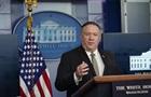 США анонсировали визовые ограничения для Китая