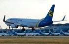 МАУ анонсировала 15 чартерных рейсов в Турцию и Египет