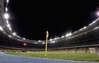 Уже в следующем туре УПЛ на стадионы могут вернуться болельщики