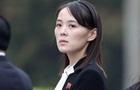В КНДР заявили, что саммит с США бесполезен для Пхеньяна