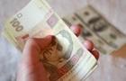Нацбанк знизив курс гривні перед вихідними