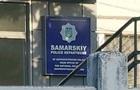 В Днепре полицейская на рабочем месте выстрелила себе в голову