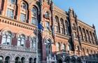 Підсумки 13.07: Зустріч в НБУ і відстрочка виборів