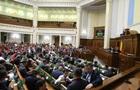 Рада не змогла прийняти закон, що дозволяє звільнити голову НАБУ