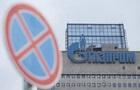 Вартість газу Газпрому впала майже на $100