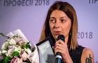 Human Rights Watch закликала Україну розслідувати погрози журналістці