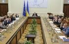 Украина меняет критерий стран  красной зоны