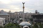 День Независимости Украины: сколько будем отдыхать