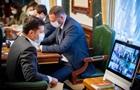 Зеленский потребовал от Кабмина четкой коммуникации