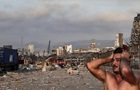 Взрыв в Бейруте. Фоторепортаж