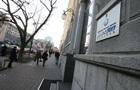 Кабмін визначив виплати членам наглядової ради Нафтогазу