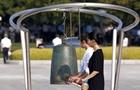 В Хиросиме проходит церемония памяти жертв атомной бомбардировки