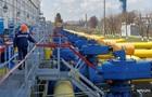 Транзит газа Украиной упал на 25 млрд кубометров