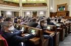 В Раде 84 депутата лишили июльских выплат: список