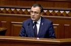 На чиновника МЗС завели справу через лист про геноцид вірмен - нардеп