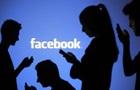 Facebook дозволив працівникам ще рік працювати дистанційно
