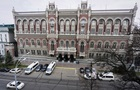 Україна виплатила $1,5 млрд боргів за місяць