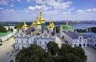 Зеленський відповів на петицію про Києво-Печерську лавру
