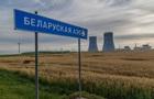 Литва висловила протест Білорусі через запуск АЕС