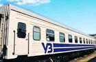 УЗ відновила зупинку поїздів у Луцьку і Тернополі