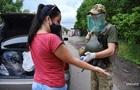 В Бразилии число случаев коронавируса превысило три миллиона