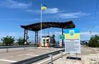 Адмінкордон з Кримом закритий: кого пропустять