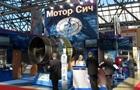 Китайские инвесторы сделали заявление по Мотор Сич