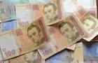 Збільшення мінімалки в Україні: тривожні сигнали для бізнесу