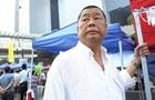 Арест магната в Гонконге увеличил стоимость его бизнеса в 12 раз