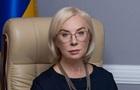 Омбудсмен Рады изучает отмену выборов на Донбассе