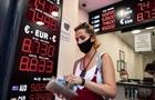 В Испании заявили о наводнении фальшивыми евро
