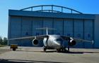 Укроборонпром відремонтує три літаки для ВПС Шрі-Ланки