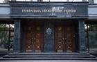 ОГП звернувся до Білорусі щодо видачі бойовиків