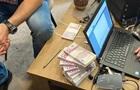 СБУ затримала учасників кіберугруповання