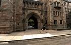Єльський університет звинуватили в расовій дискримінації абітурієнтів