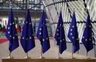 В Євросоюзі влаштували демарш США через ПП-2 - ЗМІ