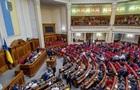 Зеленский созывает ВР на заседание по  минималке
