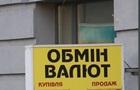 Курс долара знизився до 27,5 гривні