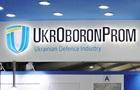 Названі головні покупці українських озброєнь