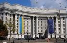 МЗС про звинувачення Мінська: Ми обурені