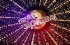 Танці з зірками 2020: 3 випуск онлайн
