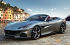 Ferrari представила купе-кабріолет Portofino M