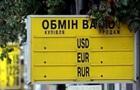 Доллар достиг 28 гривен в покупке