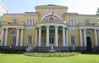 У Москві авто протаранило резиденцію американського посла