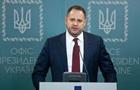 Єрмак: Зеленський завершить війну на Донбасі до завершення своєї каденції