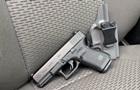 Охоронець глави британського МЗС забув пістолет у літаку