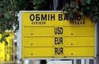Аналітик дав прогноз по курсу долара в Україні